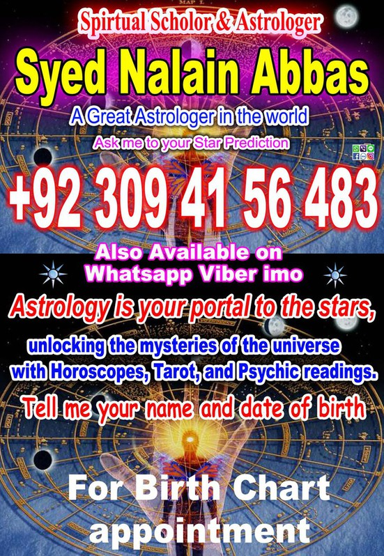 Astrology Astrologer online astrology  Medium astrologer online astrologer horoscope astrologer  Other