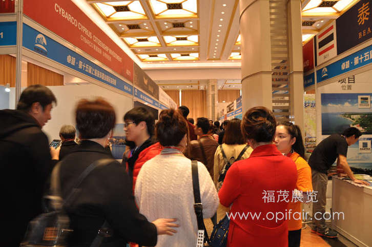 OPI 2018 - Wise·16th Shanghai overseas Property Immigration Investment Exhibition Property 4