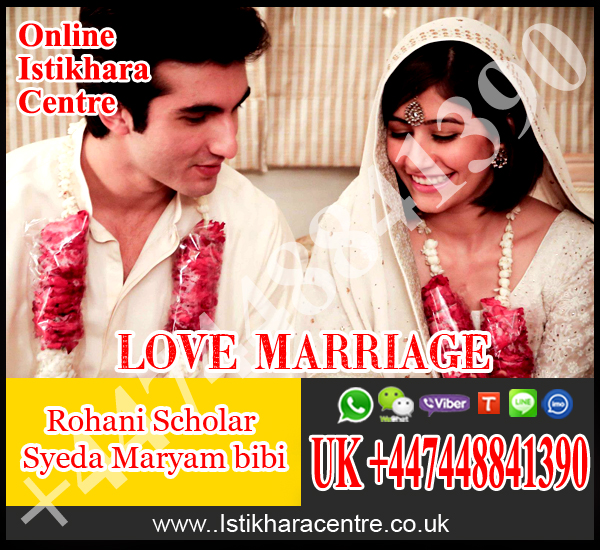 Rohani Ilaj Centre UK USA, Love Marriage Wazifa Taweez,Sex Problem,black Magic Other