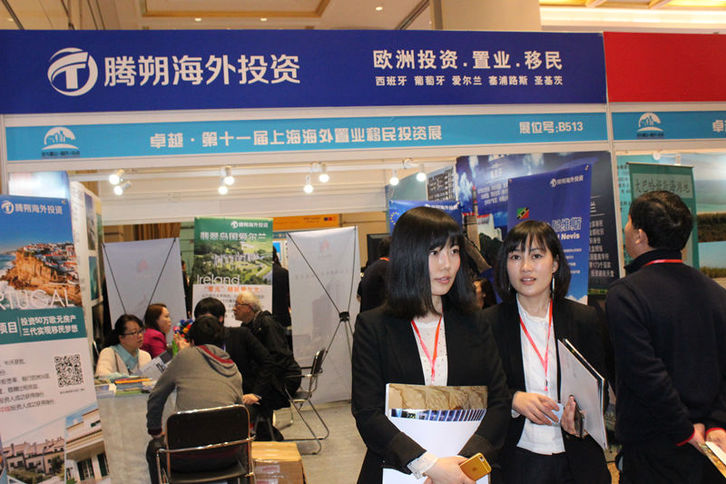 Wise 12th Shanghai Overseas Property  Immigration  Investment Exhibition Other