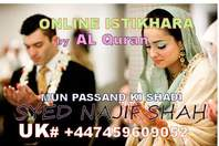 ROHANI ILAJ LOVE MARRIAGE Specialist,SYED NAJIF SHAH +447459609052